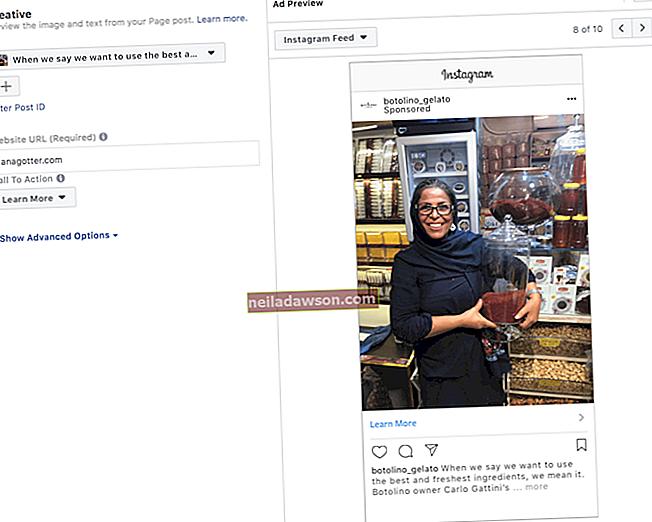 Μπορείτε να δημοσιεύσετε ένα GIF στο Instagram;
