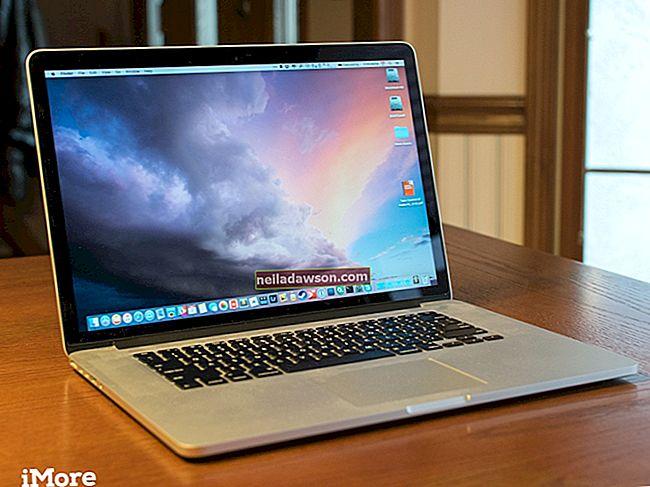 Πώς να αναδιαμορφώσετε ένα MacBook