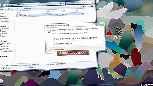 Τι είναι το Microsoft Windows Host Process Rundll32;