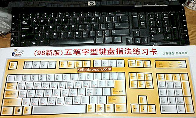 Kuinka kirjoittaa perinteinen kiina näppäimistöllä
