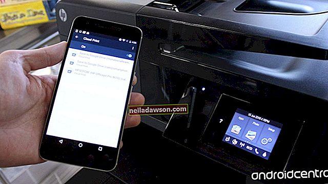 Τρόπος πρόσβασης σε εκτυπωτή από tablet Android